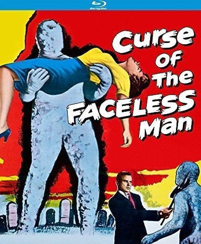 Curse of the Faceless Man 1958