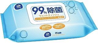除菌ウェットティッシュ ノンアルコール 99%除菌 80枚入り 3個セット 厚手 エンボス 無香料