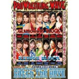 プロレスリングWAVE 2013波女決定リーグ戦 Catch The WAVE[2枚組]【値下げ販売中! 】 [DVD]