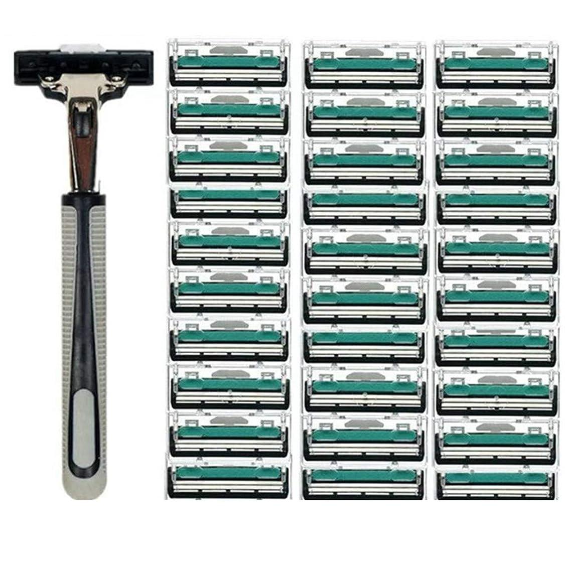 レンダリング緑分析するTerGOOSE 髭剃り 二重層 本体+替刃30コ付 安全 携帯便利