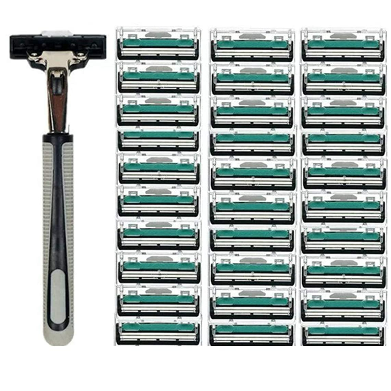 発明比べる疲れたTerGOOSE 髭剃り 二重層 本体+替刃30コ付 安全 携帯便利