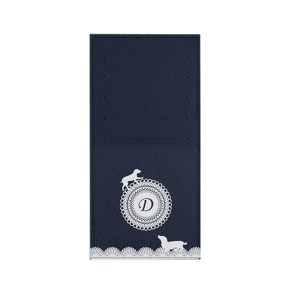 食用強調捨てるインナーカードケース 長財布用カードケース 10枚収納可能 カード入れ 収納 プレゼント ギフト 3008レースネーム (D) ネイビー mirai
