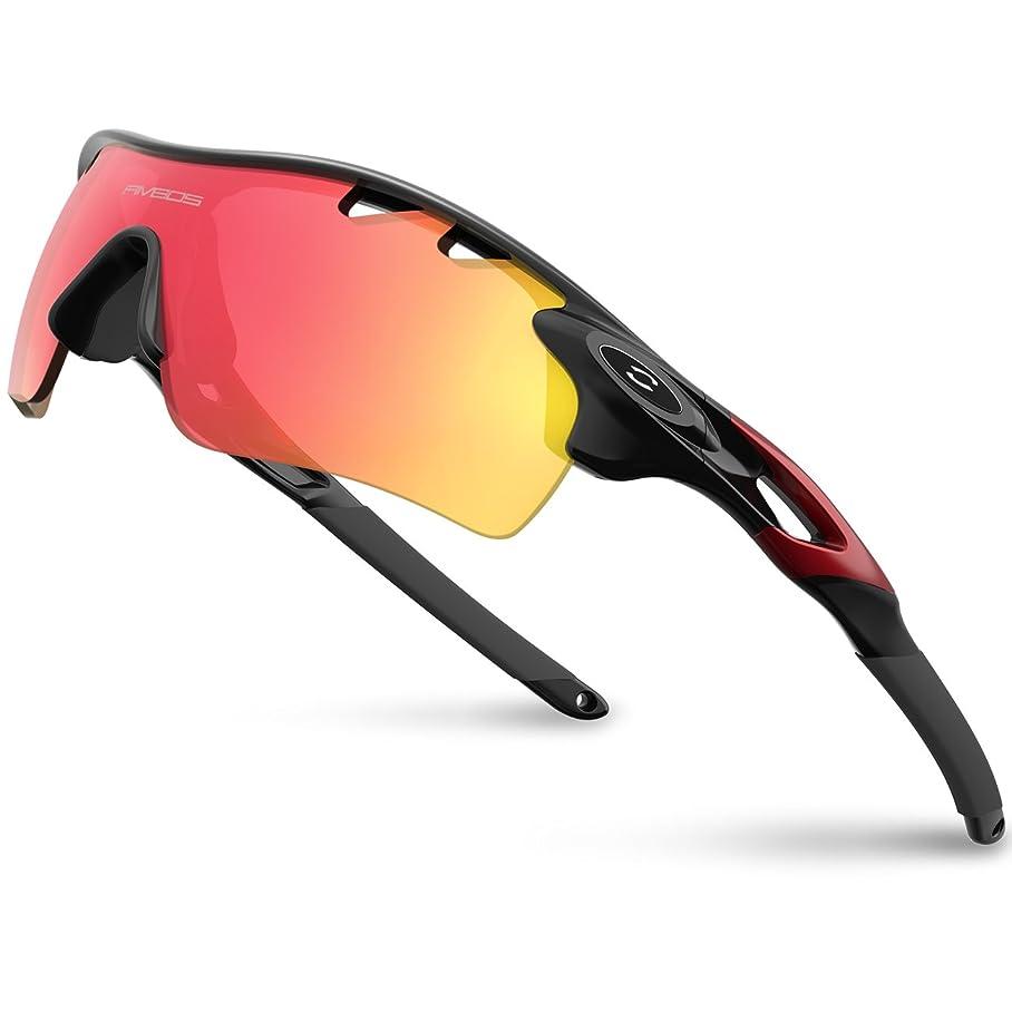 乗算近代化する追加RIVBOS(リバッズ)RBK0801 スポーツサングラス 偏光レンズ1枚 交換レンズ5枚 ロードバイク 自転車uv400 紫外線カット メンズ レディース ユニセックス サングラス