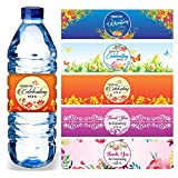 Water Bottle Labels (Pack of 100/5 Designs) Waterproof Wrap Around 8.5' x 2.25' Wrappers Thank You for Celebrating with us Stickers for Wedding Bridal Baby Shower Birthday Party Decoration