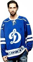 Atributika & Club HC Dynamo Moscow KHL Hockey Jersey