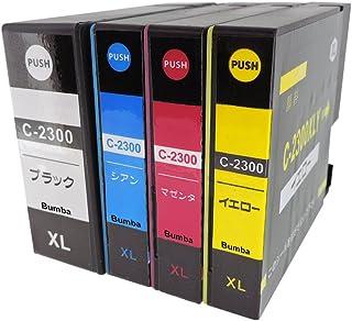 Canon(キャノン)PGI-2300XL(BK/C/M/Y) 大容量 4色セット Bumba製互換インクカートリッジ ICチップ付き 残量表示機能付き 【1年商品保証】2300-4色