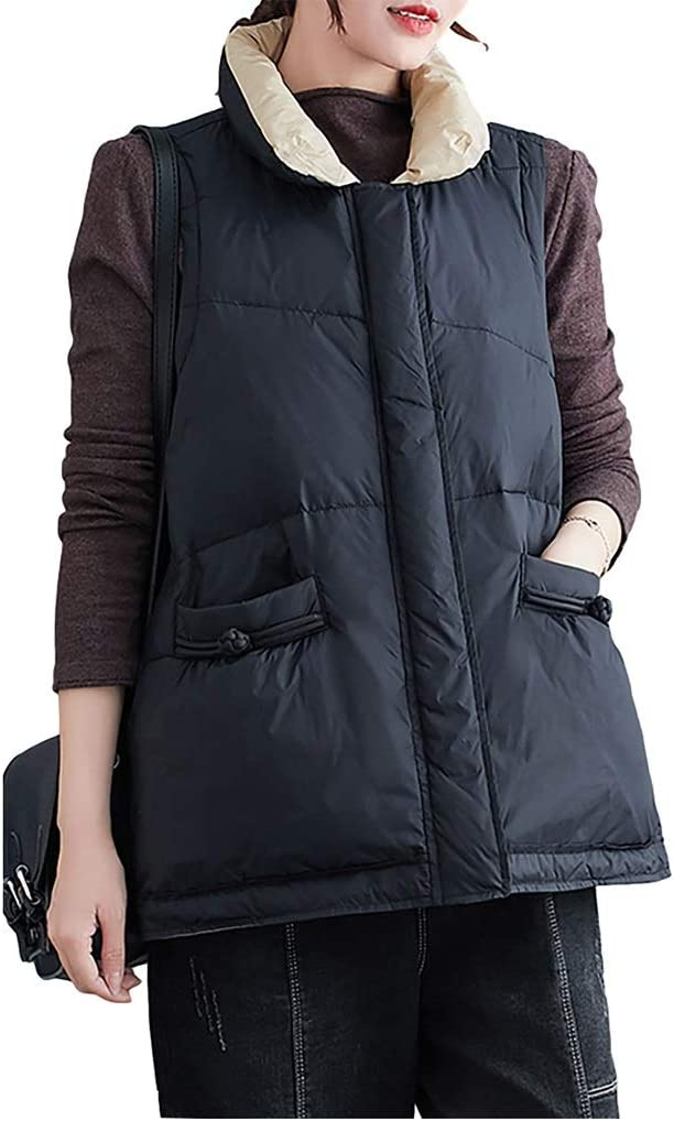 Stylish Women's Lightweight -Resistant Packable Puffer Vest Winter Puffer Vest Quilted Jacket Coat New Year Bodywarmer (Color : Black, Size : X-Large)