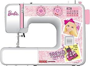 Usha Janome My Fab Barbie Sewing Machine, Silver