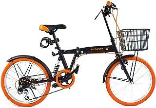 LUCK store 折りたたみ自転車 20インチ シマノ6段変速 カゴ・リアサスペンション付き ワイヤ錠・LEDライトのプレゼント付き 前後泥除け装備 ハンドルの高さ調節できる 折り畳み自転車 小径車 ミニベロ 5色デザイン