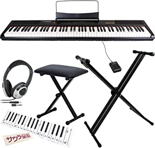 Artesia アルテシア デジタルピアノ(電子ピアノ) 88鍵 Performer/BK ブラック サクラ楽器オリジナルセット[スタンド・イス・ヘッドフォン・クリーニングクロス]