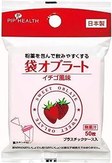 ピップ 袋 オブラート 50枚入り×5個 イチゴ風味 薬スタンド付き