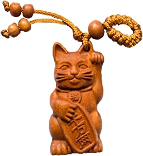 Japan Lucky Cat Maneki-Neko - Handmade RoseWood Fortune Protection, Good Luck Charms, Fortune Mantra 3D Design Back Side, Bring Good Luck in Financial and Love Life, Hand Crafted