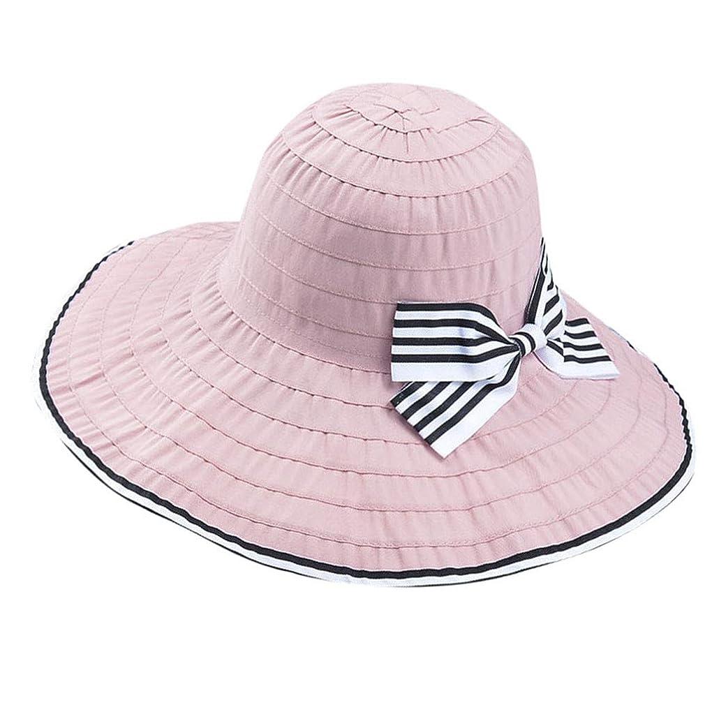 燃やす仮定する一般的に言えば帽子 サイズ調整 テープ ハット 黒 ニット帽 ビーチサンダル ターバン 夏 ベレー帽 レディース 女優帽 日よけ 熱中症予防 日焼け 折りたたみ 持ち運び つば広 自転車 飛ばない 夏 春 サイドリボン ROSE ROMAN