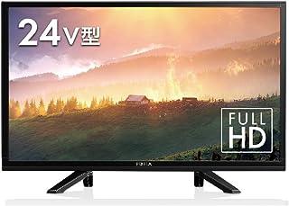 ピクセラ 24インチ 液晶 テレビ フルHD 直下型LEDバックライト Wチューナー搭載 【正規代理店品】