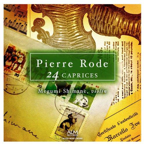 ピエール・ロード(ローデ)24のカプリス