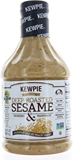 Kewpie Creamy Deep Roasted Sesame Dressing & Marinade