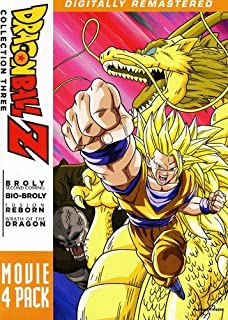 Dragon Ball Z: Movie Pack Collection (Movies 10-13)