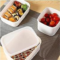 Xkun 700/900/1000 / 1400mlフード容器お張りの箱の食品収納箱野菜(サイズ:700ml)
