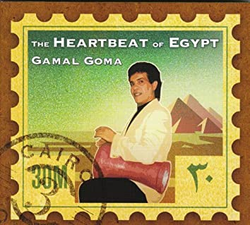 The Heartbeat of Egypt