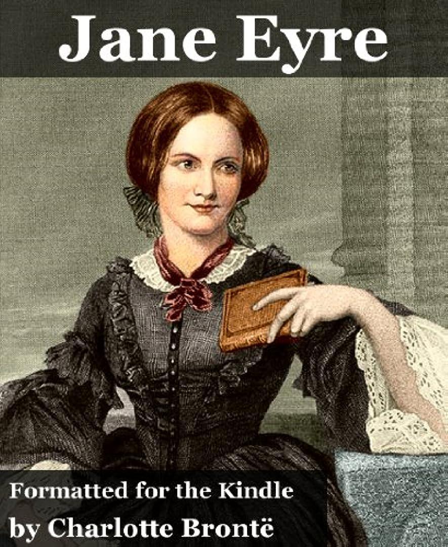 長さ検出破裂Jane Eyre (Illustrated and Formatted Specifically for Kindle) (English Edition)