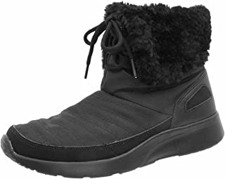 Nike Womens Kaishi Winter High Top Trainer Boots 807195 Sneakers Shoes