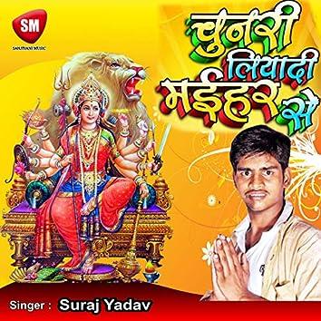 Chunari Liwadi Maihar Se (Bhojpuri Song)