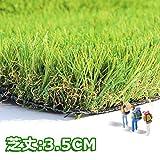 AGOOL リアル人工芝 芝生マット リアル感抜群 4種類MIX葉 芝葉抜けにくい 褪色しにくい 夏色フレッシュグリン 高耐久・排水 ゴルフの練習用 庭 バルコニー 玄関 テラス マット ペットマット(0.4M*0.8M)