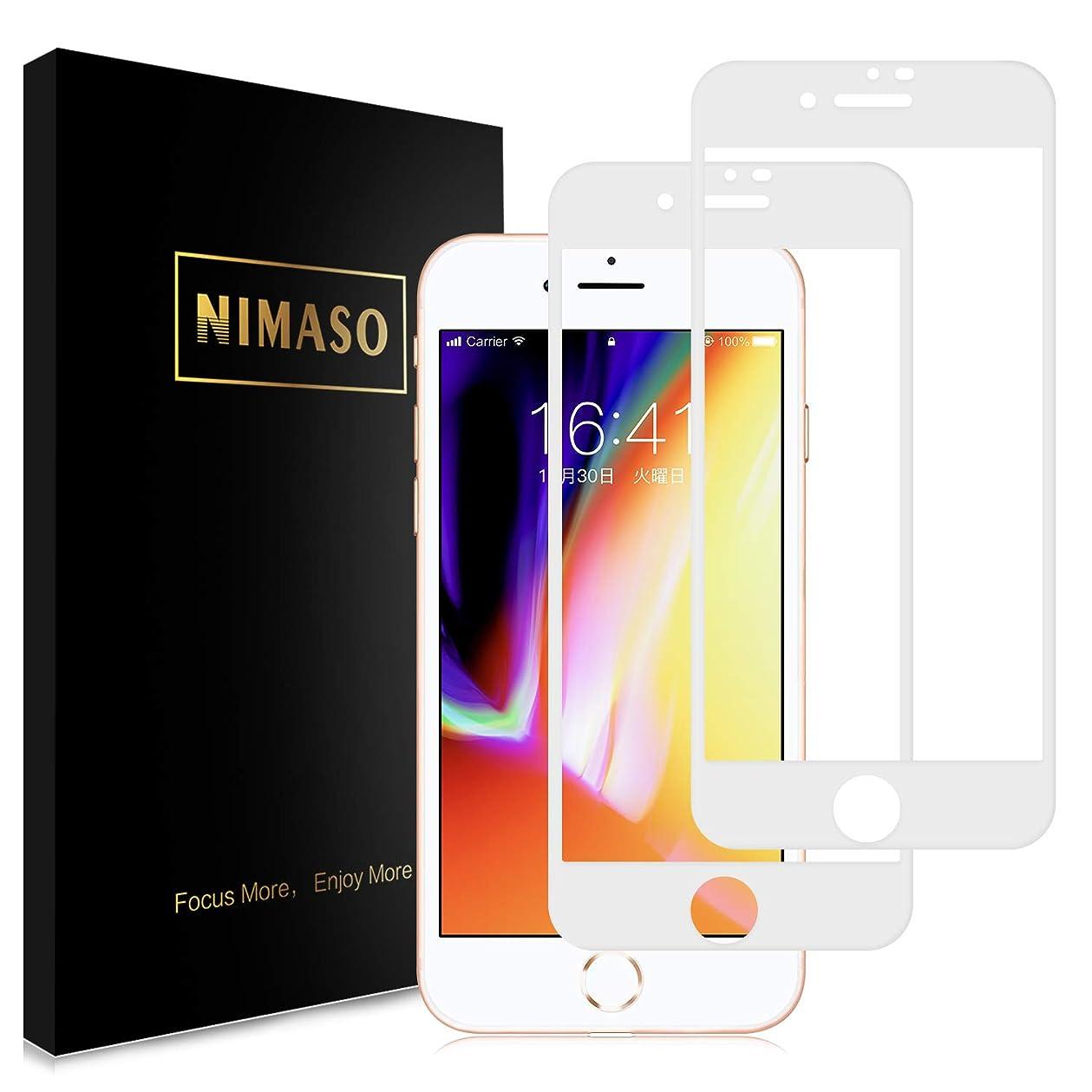 成果生物学対角線【浮きがなく】 Nimaso iPhone 8 / 7 用 全面保護フィルム 強化ガラス 【フルカバー】保護フィルム 硬度9H/高透過率 (iPhone8 / iPhone7 用 フィルム, 2枚セット ) (ホワイト)