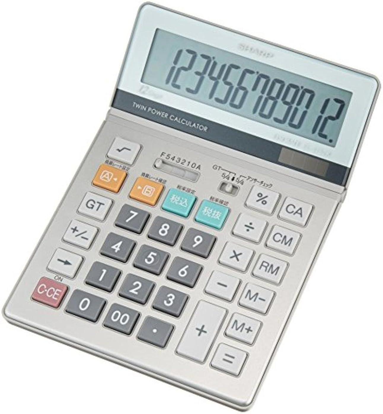 バイバイ領収書戦略(まとめ買い)シャープ SHARP 大型電卓 EL-S752K-X 【×2セット】
