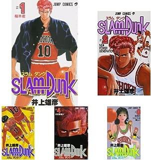 スラムダンク コミック 全31巻セット (ジャンプ・コミックス) (クーポンで+3%ポイント)