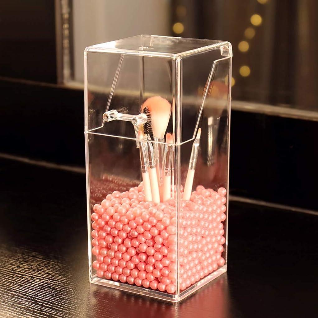 振幅設計図オピエートKIMASSY 透明 メイクブラシホルダー アクリル 収納 ボックス コスメ ブラシホルダー (ピンク)