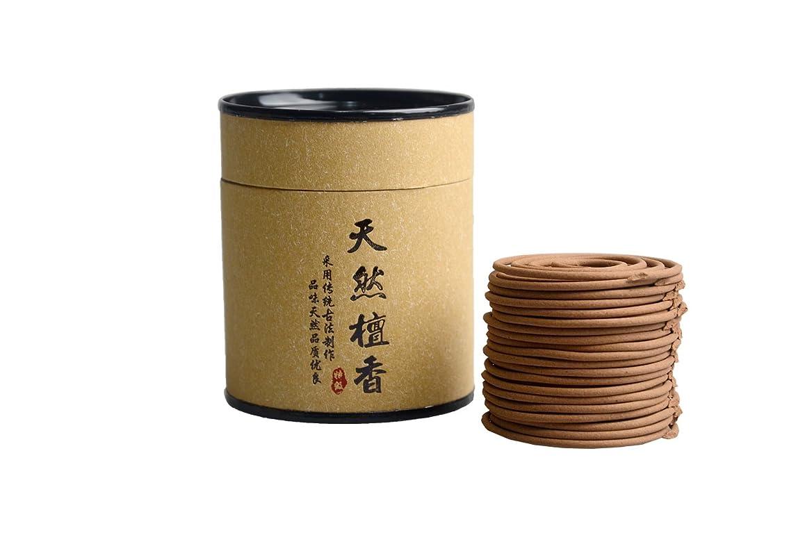 知覚的袋床を掃除するHwagui お香 白檀 優しい香り 渦巻き線香 2時間盤香 40巻入