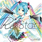 HATSUNE MIKU 10th Anniversary Album 「Re:Start」(通常盤)