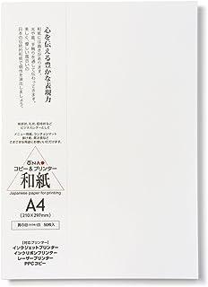 大直 コピー用紙 和紙 簀の目 白 A4 50枚 206040406