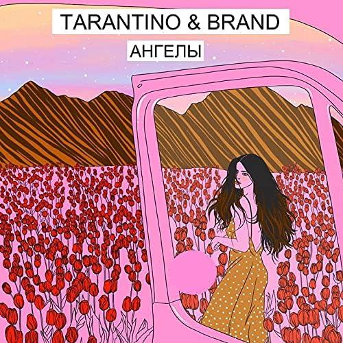 Tarantino & Brand