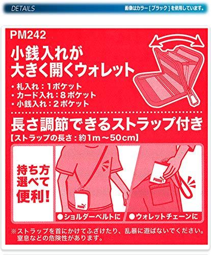 PUMA(プーマ)『2つ折りウォレット』