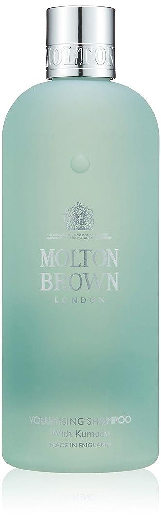 ティッシュ医療過誤死の顎MOLTON BROWN(モルトンブラウン) クムドゥ コレクション KD シャンプー