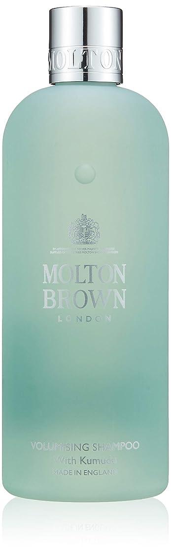 聖なるスキャンダルハイブリッドMOLTON BROWN(モルトンブラウン) クムドゥ コレクション KD シャンプー