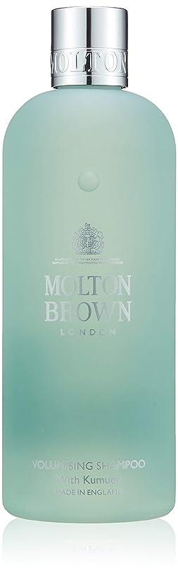 誘導インド気楽なMOLTON BROWN(モルトンブラウン) クムドゥ コレクション KD シャンプー