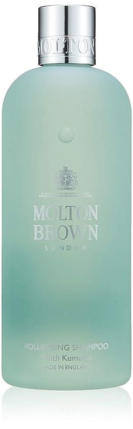 インフルエンザ縫い目エゴイズムMOLTON BROWN(モルトンブラウン) クムドゥ コレクション KD シャンプー