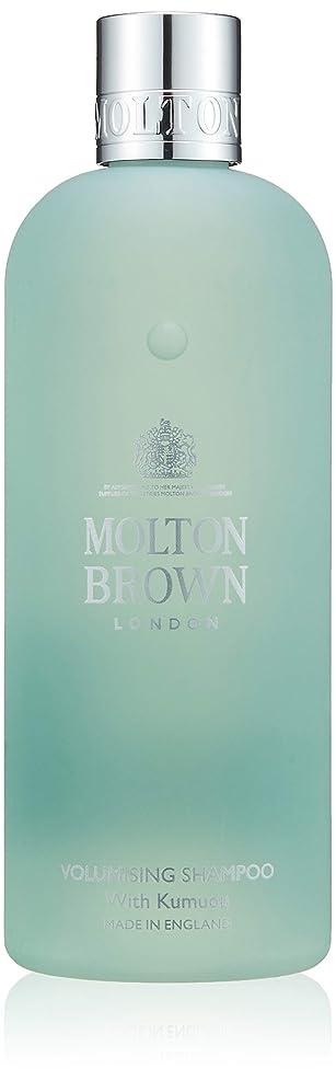 時折細断掃除MOLTON BROWN(モルトンブラウン) クムドゥ コレクション KD シャンプー