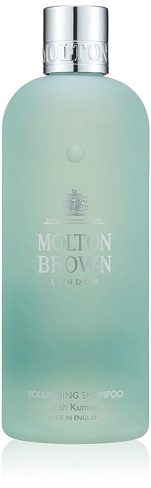 トライアスロン悪意のある独立してMOLTON BROWN(モルトンブラウン) クムドゥ コレクション KD シャンプー