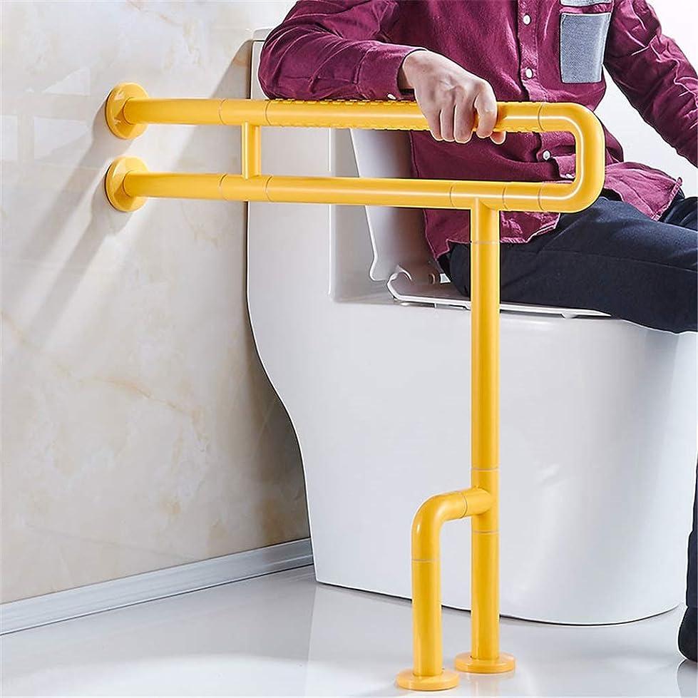 極小腸完璧なトイレ用手すり、滑り止めシャワー付きセーフティアームレスト、トイレ用便座 - ハンディキャップ肥満のための簡単なインストール、高齢者用バランス