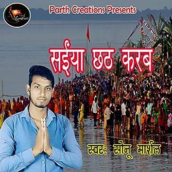 Saiyan Chhath Karab - Single