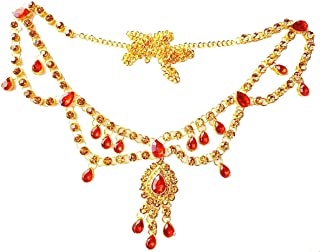 Project Luxe Traditional Gold Plated Kamarband for Women and Girls - Waist Hip Chain with Beautiful Gold & Red Color Stone...