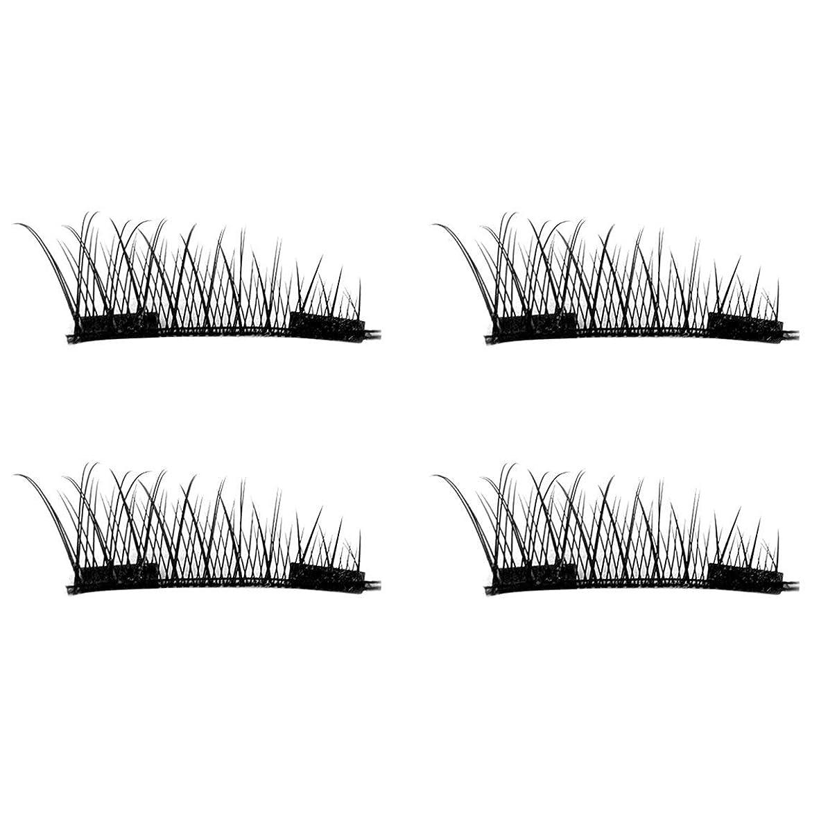 アトミック焦がす退却4PCS / 2ペアナチュラルシックアイラッシュグルーフリー3D磁気女性アイメイク美容シックロングロングアイラッシュ-ブラックダブルマグネット