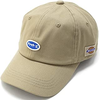 Dickies (ディッキーズ) ワッペン エンブレム ローキャップ ロゴ ポロ キャップ 帽子 メンズ レディース ユニセックス 無地 874 6パネルキャップ コットンキャップ ベースボールキャップ