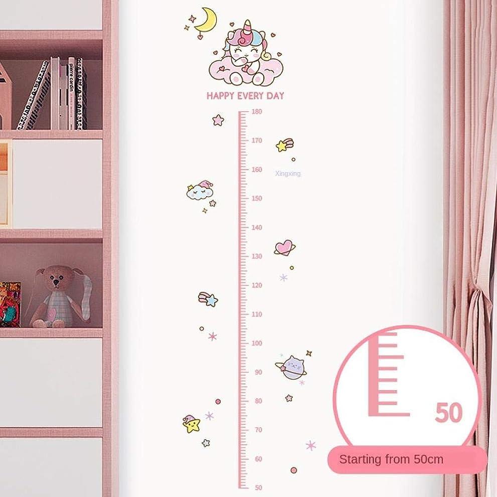 対処初心者宗教的な高さ定規壁紙漫画ピンクユニコーン星空の女の子の高さ測定ウォールステッカーキッズルーム成長チャート保育園