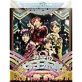 ももいろクリスマス2019~冬空のミラーボール~ LIVE Blu-ray