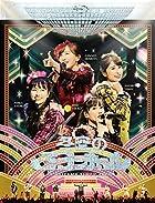[メーカー特典あり]ももいろクリスマス2019~冬空のミラーボール~ LIVE Blu-ray(特典:懐かしきメンコ4種セット付き)